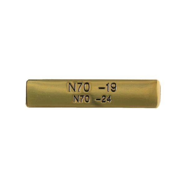 Name Badges | Engraved Metal Bar Without Border – N70 2L